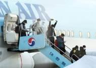 """골드만삭스 """"코로나로 중국 올해 성장률 5%선 깨질 수도…한국 기업에 영향"""""""