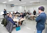 삼육대 교수·보직자 빅데이터 '열공'…방학 중 집중 워크숍
