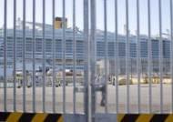 伊 정박 크루즈서 고열 증세 중국인 격리…승객 7000명 발묶여