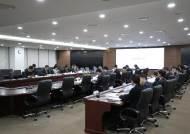한국동서발전 이사회, 신재생설비 현장 안전점검