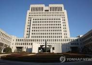 '법관 추천' 법원장 3명으로 윤태식·최병준 신임 동부·대전지방법원장 임명