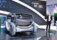 [새로운 도약] 전기차 등 미래 모빌리티 분야 대규모 투자