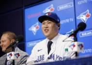 '토론토 에이스' 류현진, 새 시즌 준비하러 다음달 2일 출국