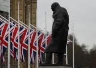 영국, EU와 47년만에 이혼 완료…오늘밤부터 달라지는 7가지