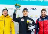 스켈레톤 정승기, 평창 대륙간컵 7차 대회 우승