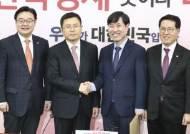"""한국당 """"우리도 없어 난리인데""""···마스크 300만개 中지원 논란"""