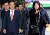 법관 정기 인사가 손혜원·김성태 재판에 미치는 영향은?