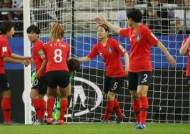 김학범호 이어 여자축구 출격...사상 첫 올림픽 본선행 도전