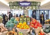 [새로운 도약] 업계 첫 식품전문관 영등포점 1층에 오픈
