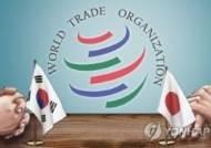 일본, 한국 조선업 구조조정 대책 1년여만에 WTO 또 제소