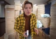 '초통령' 유튜버의 선행···마스크 1만개 강남역서 나눠줬다