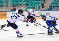 한국 U-20 아이스하키 대표팀, 이스라엘에 5-1 승