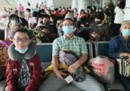 62개국서 입국제한···中 협박무기였던 유커, 혐오대상 전락