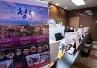 전염병은 한국 경제를 어떻게 뒤흔들었나