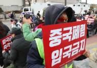 시진핑 잡자니 총선 민심 걱정···정부, 중국인 입국금지 고심