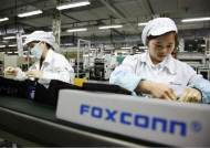 """신종코로나에 멈춘 中공장···""""올 스마트폰 판매 3000만대 감소"""""""
