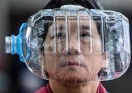 [서소문사진관] 신종 코로나바이러스 감염증 확산에 물통 마스크까지 등장