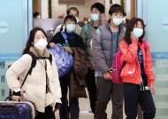 오늘도 中서 1만2000명 들어왔다···정부 '시진핑 방한' 딜레마