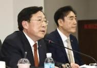 """김기문 중기중앙회장 """"신종 코로나 피해 소상공인에게 정부 지원 해달라"""""""