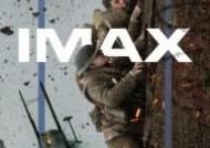 시상식 휩쓰는 '1917', IMAX·4DX 개봉 확정