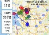 """확진자 동선 '코로나맵' 390만 방문…""""공익 위해 서버 사비로"""""""