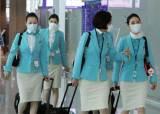 [단독]대한항공 인천~베이징 등 운항 71% 감축…韓관광산업도 고립