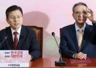 """박근혜 사면할수도 없는데···황교안·김형오 """"석방시켜라"""" 왜"""