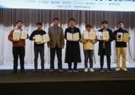세종대 대학원 이충현, 김용훈 석사과정생, 드론 연구 발표회 우수상 수상