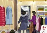 노안이 준 선물…폭탄 세일에서 건진 양가죽 코트