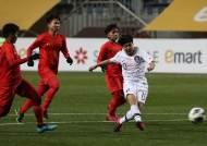 '지소연 2골' 여자축구, 도쿄올림픽 예선서 미얀마 7-0 대파