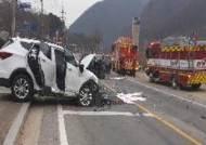 중앙선 넘어 달린 SUV···무면허 운전에 8살 쌍둥이 자매 참변
