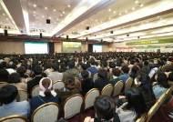 더블유아카데미, 세종대서 '2020 서울 미래교육박람회'…3000명 큰 호응