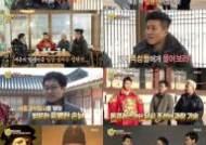 """""""재미+유익 한스푼"""" '선녀들' 세종대왕 완벽 마스터 (feat. 설민석 김상욱)"""