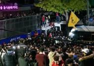 총리공관 앞에서 벌인 세월호 시위는 무죄…집시법 위반자 공소 취소