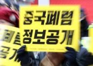 """""""신종 코로나바이러스 환자 입원 중""""…허위사실 유포자 잡혔다"""