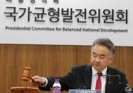 송재호 전 균형발전위원장 5일 민주당 복당…제주 출마할듯