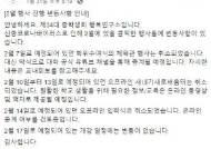 모이지 말자…신제품발표회·쇼케이스·졸업식을 유튜브로