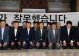 """""""6ㆍ13 참패, 공천반영 검토"""" 황교안, 물갈이 술렁임 속 'TK 회동'"""