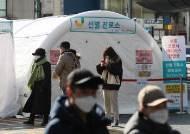'6시간이면 확진' 신종코로나 신속 검사 7일부터 민간병원 보급