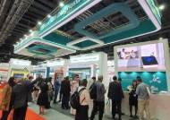 큐브바이오, 중동 최대 전시회 '아랍헬스 2020' 참가...MOU 체결