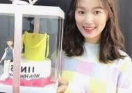 """""""오늘도 러블리""""..김혜윤, 미니어처 케이크 들고 상큼 인증샷"""