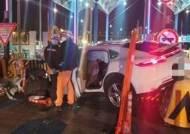 """""""지그재그 운전""""…포르쉐 차량, 정지명령에 도주하다 방호벽 충격"""