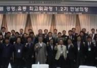 서울대 농식품·경영유통 최고위과정(AAMP) 9기 교육생 모집