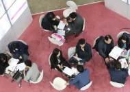 한국, 평균 월급 1.7배인 490만원 들여야 창업...OECD 2번째로 높아
