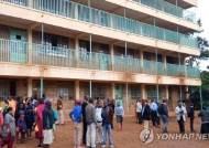 """케냐 초등학생 14명 압사…학부모들 """"때리는 교사 피하려다 사고"""""""