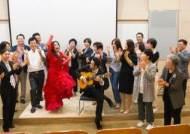 동국대학교 문화예술대학원 '제6기 문화예술 최고위 과정' 신입생 모집