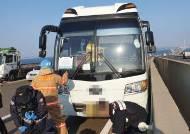 운전 중 사망한 관광버스 기사, 가이드 대처로 사고 피했다