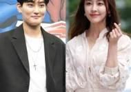 """정유미 측 """"강타와 연인관계 발전"""" 열애 인정[공식]"""