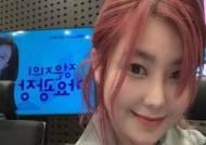 """솔비, '가요광장' 스페셜 DJ 인증샷 """"다음에 또 만나"""""""