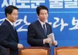 """신종코로나에 이인영 """"2주 국회비상행동"""" 제안…입국금지대상 확대론도"""
